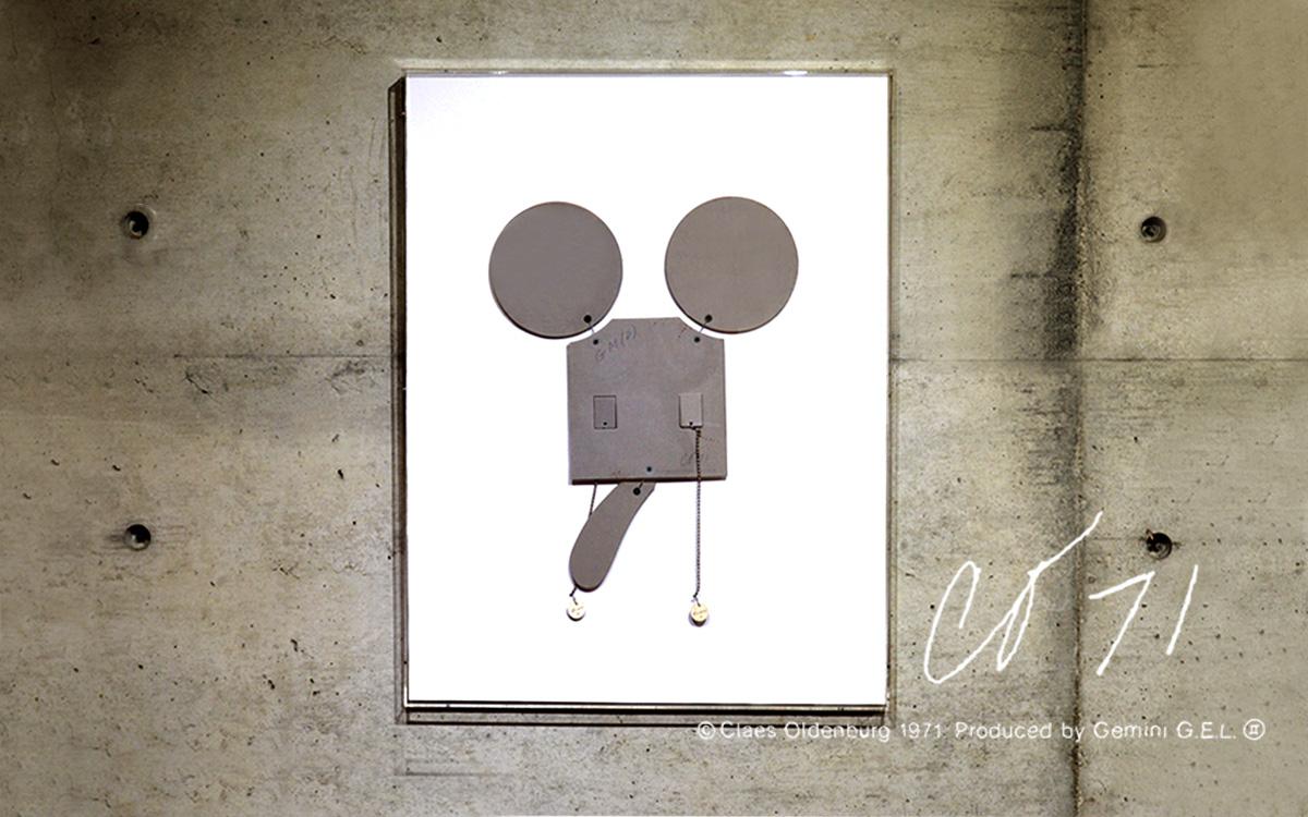 Geometric Mouse, Scale-D|Claes Oldenburg