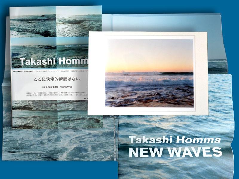 New Waves B-version