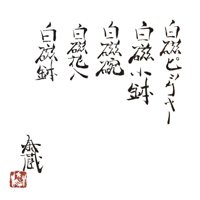 Taizo-Kuroda sign image