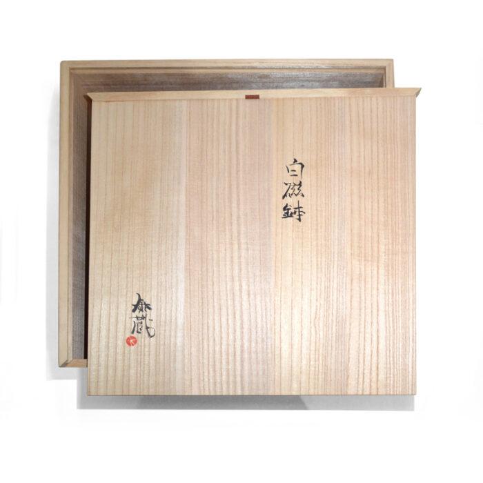 Taizo-tj0049 box-sign image