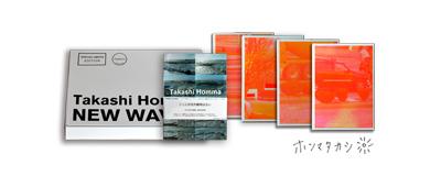 art link obtain ホンマタカシ